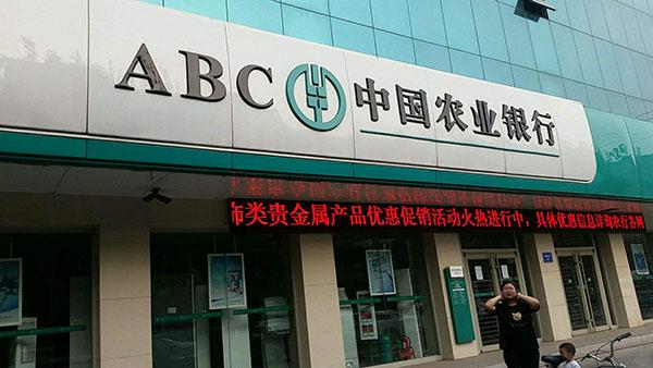 公司牌匾标准尺寸_制作广告招牌底板一般用什么材料-福州艺涛广告发光字